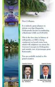 ALLEPPEY BACK WATER CME @ Alleppey